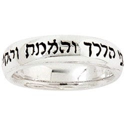 Sterling Silver Men's Christian Scripture Ring | Hebrew | I am the Way