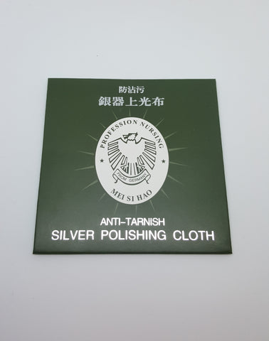 Silver Polishing Cloth Anti-Tarnish High Quality Cotton, For Jewellery and Beads TRC405