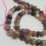 Natural Tourmaline Beads, Round, 7mm, approx 62pcs TRC432