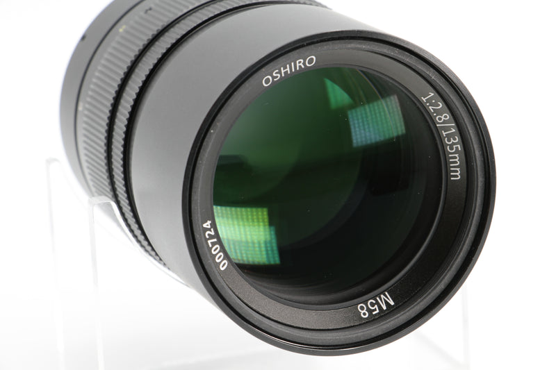 Used Oshiro AI 135mm F2.8 for Nikon (