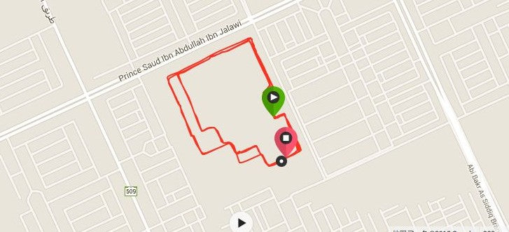Running In Riyadh