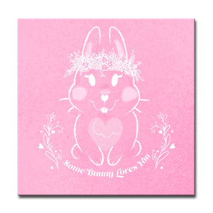 Ready2HangArt 'Some Bunny Loves You' Canvas Art