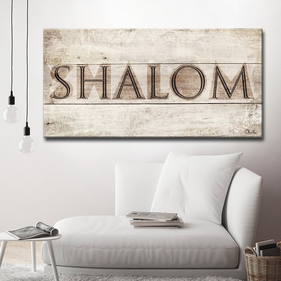 Ready2HangArt Inspirational 'Shalom I' Wrapped Canvas Wall Art