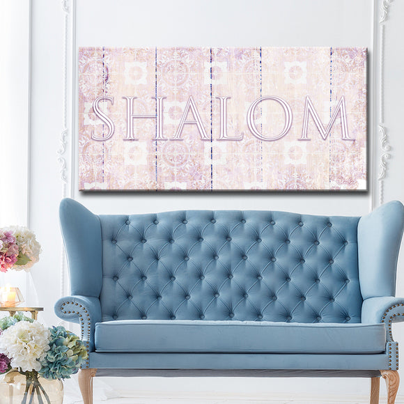 Ready2HangArt Inspirational 'Shalom II' Wrapped Canvas Wall Art