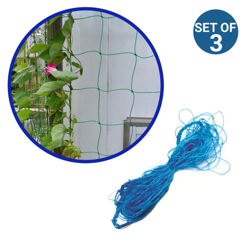 TrustBasket Best Quality 3ft * 6ft Creeper Net