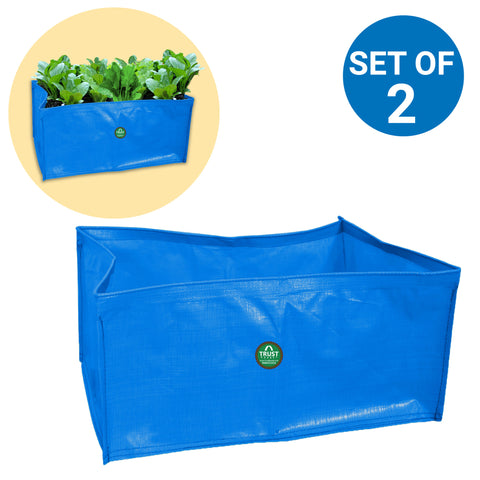Garden Equipment & Accessories Online - Terrace Gardening Rectangular HDPE Grow Bags for Vegetable Plants