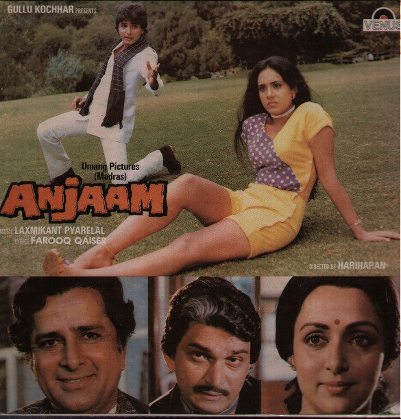 Anjaam - Hindi Indian Vinyl LP