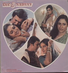 Dil E Nadaan Indian Vinyl LP