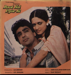 Baat Hai Pyar Ki Indian Vinyl LP
