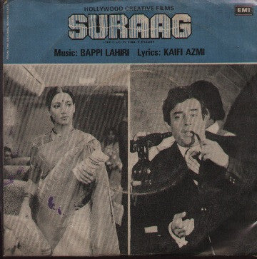 Suraag - New Bollywood Vinyl EP