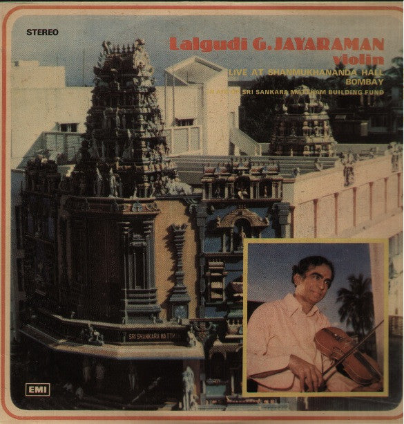Lalgudi G. Jayaraman Brand new Indian Vinyl LP