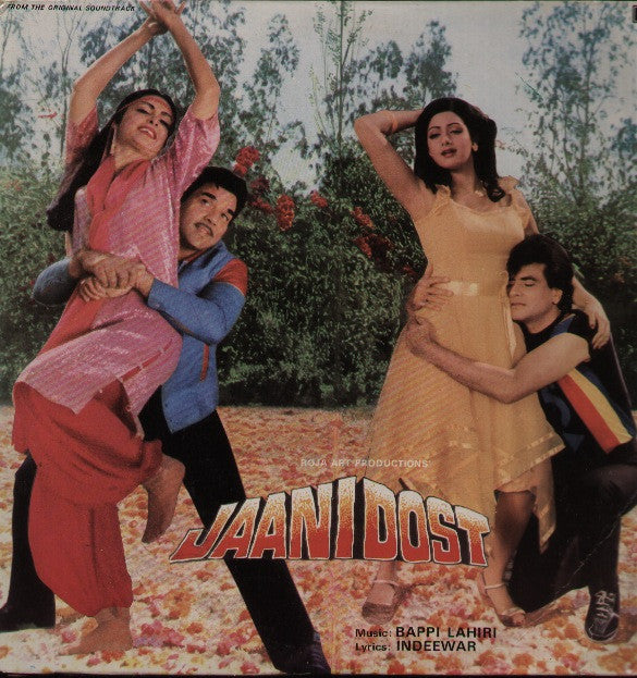 Jaanidost Indian Vinyl LP