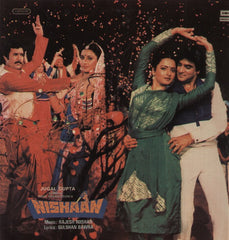 Nishan Bollywood Vinyl LP