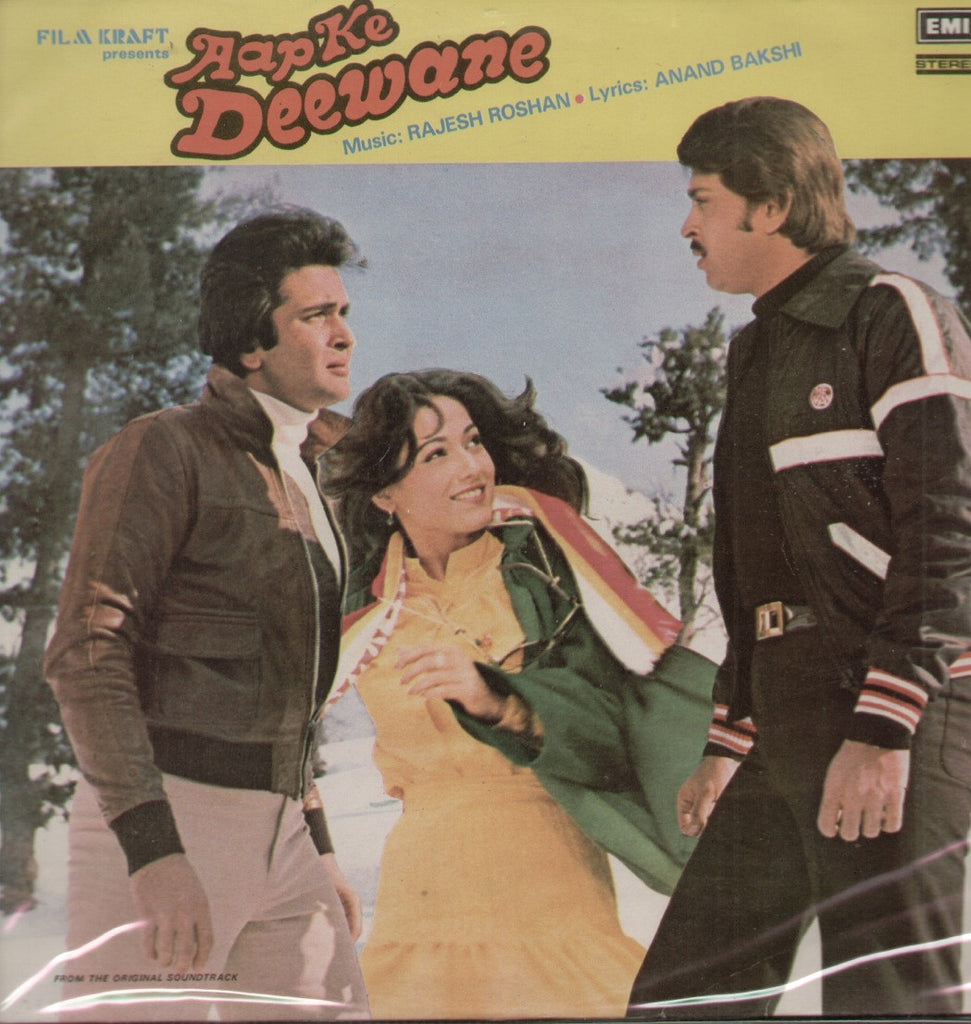 Aap ke Deewane Bollywood Vinyl LP
