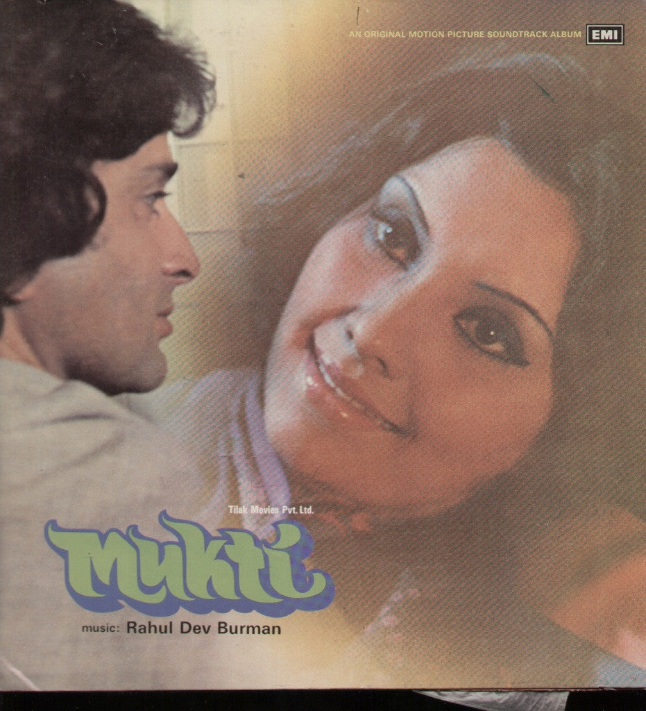 Mukti - R D Burman Hit Bollywood Vinyl LP
