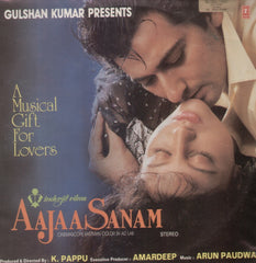 Aaja Sanam Bollywood Vinyl LP