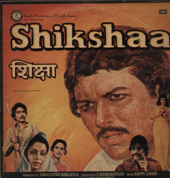 Shikshaa Bollywood Vinyl LP