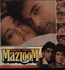 Mazloom Indian Vinyl LP