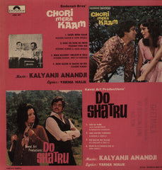 Do Shatru & Chori Mera Kaam Bollywood Vinyl LP