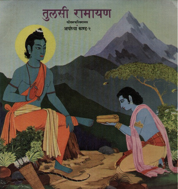 TULSI RAMAYAN - Brand new Bollywood Vinyl LP