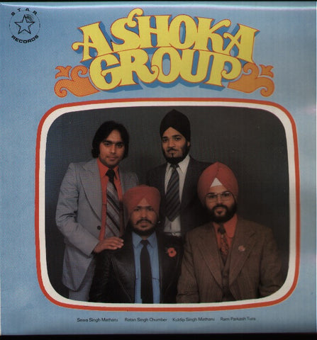 Ashoka Group - Memories of The Punjab Vol 22- Punjabi Bollywood Vinyl LP