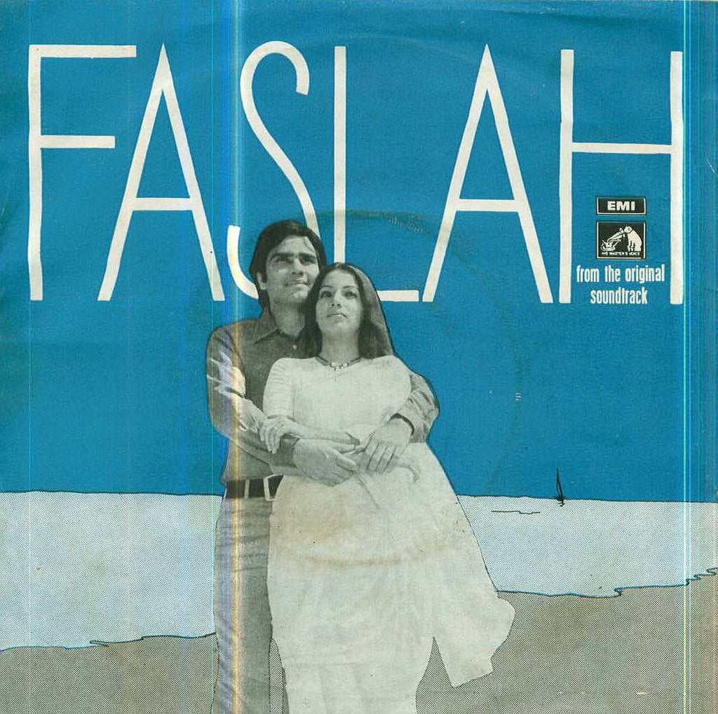Faslah Bollywood Vinyl EP