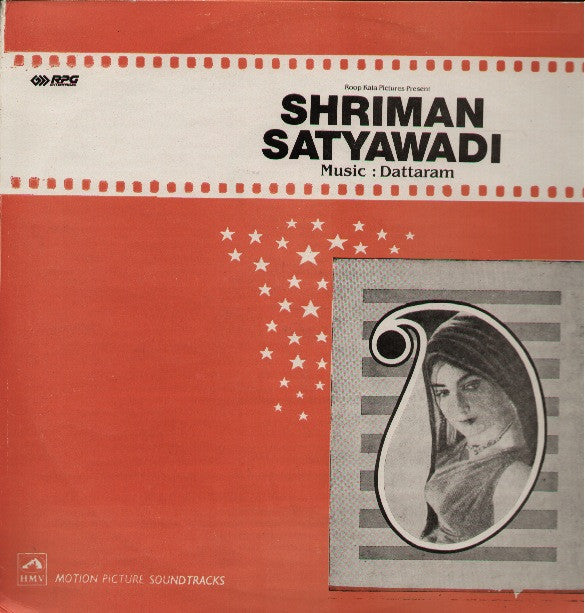 Shriman Satyawadi - New rare Indian Vinyl LP