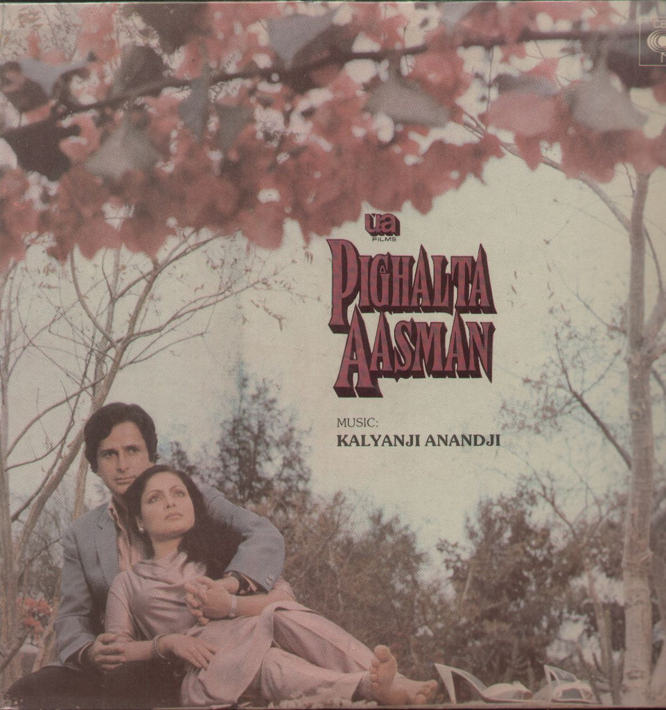 Phigalta Aasman Indian Vinyl LP
