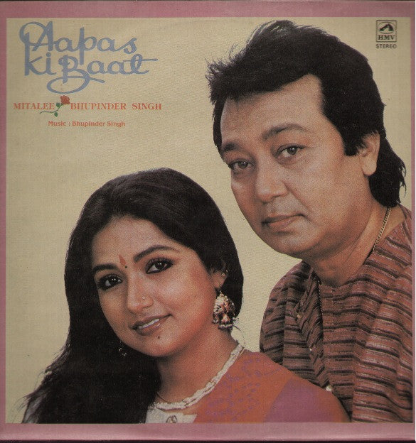Bhupinder and Mitalee Singh -Aapas Ki Baat - Indian Vinyl LP