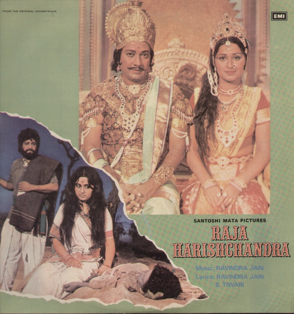 RAJA HARISHCHANDRA Bollywood Vinyl LP