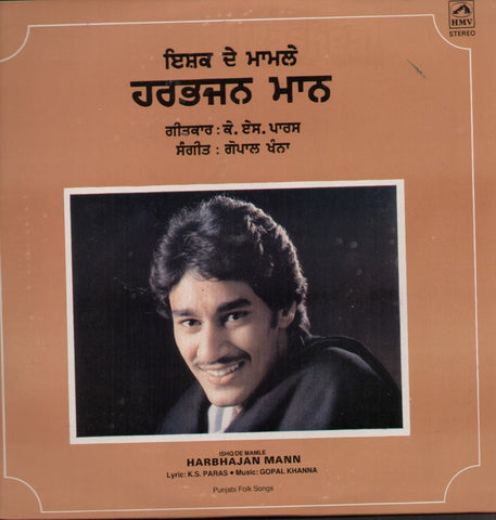 Harbhajan Mann - Ishq De Mamle - Brand new Indian Vinyl LP