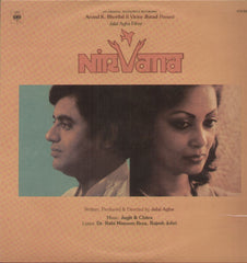 Nirvana - Jagjit and Chitra - Brand New Bollywood Vinyl LP