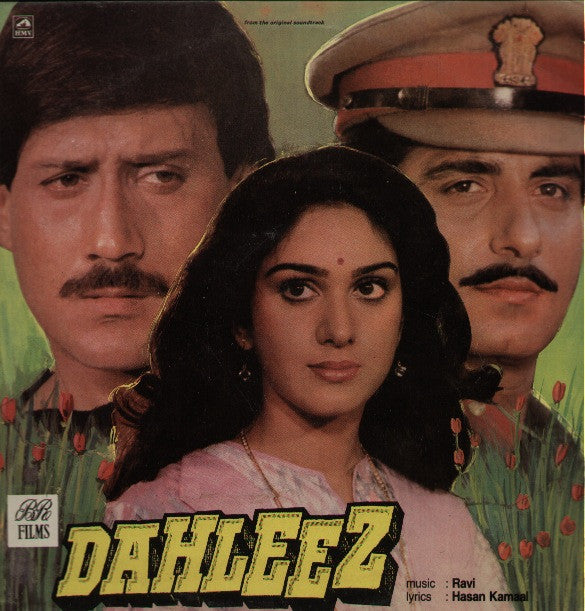 Dahleez Bollywood Vinyl LP