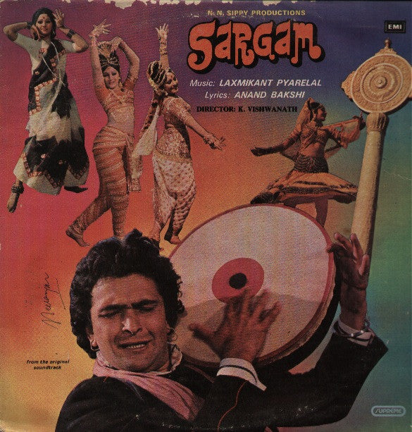 Sargam Indian Vinyl LP