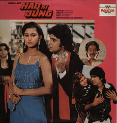 Haq Ki Jung Indian Vinyl LP