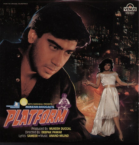 Platform Bollywood Vinyl LP