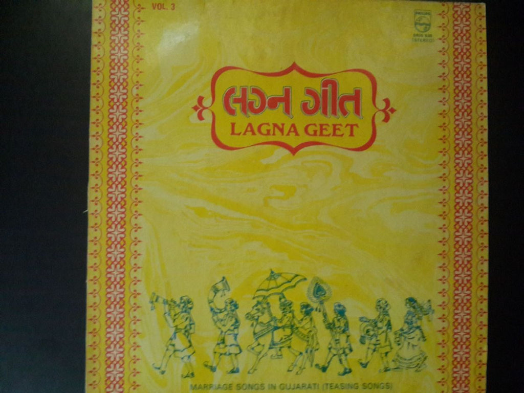 Lagna Geet - Gujrati Indian Vinyl LP