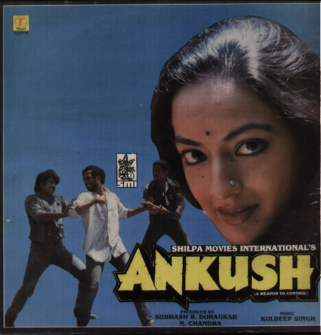 Ankush - Hindi Indian Vinyl LP