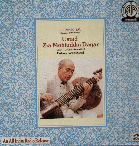 Ustad Zia Mohiuddin Dagar - Brand new Indian Vinyl LP