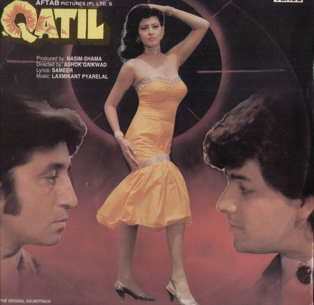 Qatil Indian Vinyl LP