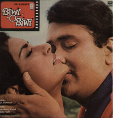 Biwi 0 Biwi Bollywood Vinyl LP