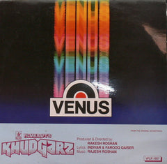 Khudgarz Bollywood Vinyl LP