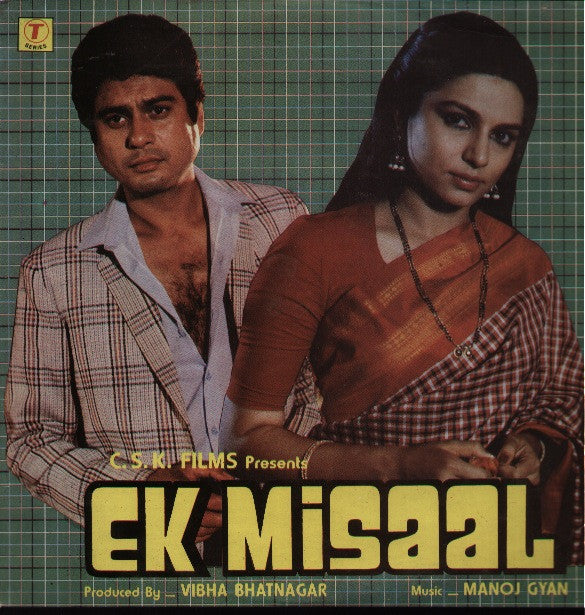 Ek Misaal Bollywood Vinyl LP