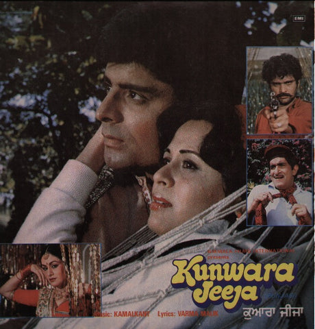 Kunwara Jeeja Bollywood Vinyl LP
