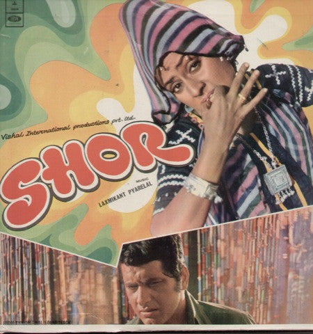 Shor -  First Press Bollywood Vinyl LP