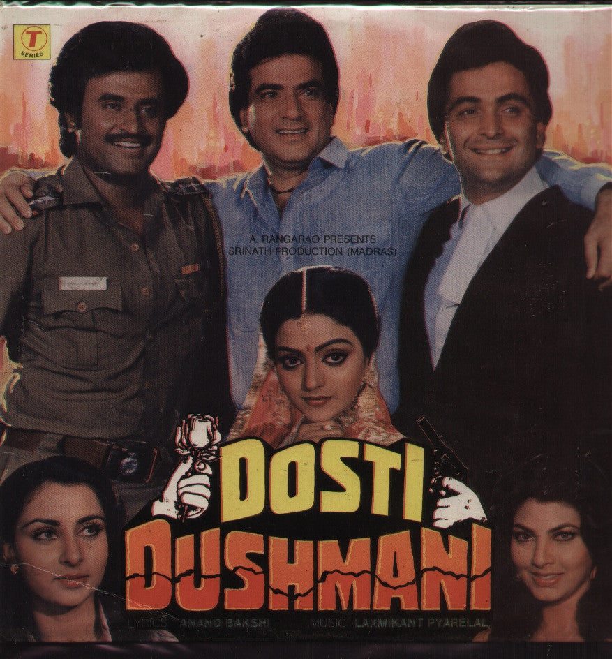 Dosti Dushmani Indian Vinyl LP