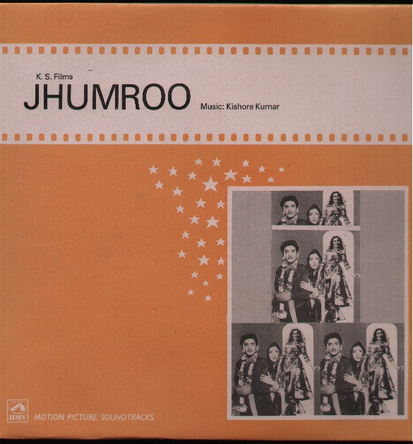Jhumroo - Brand new Bollywood Vinyl LP