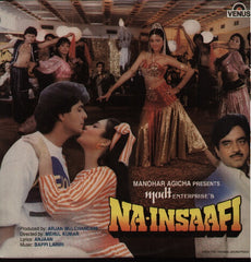 Nainsaafi - Brand new Indian Vinyl LP