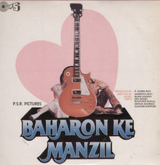 Baharon ke Manzil Indian Vinyl LP
