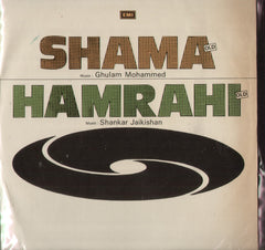 Shama and Hamrahi Bollywood Vinyl LP